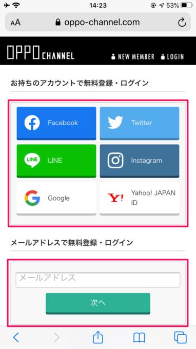 f:id:Azusa_Hirano:20191118143245p:plain