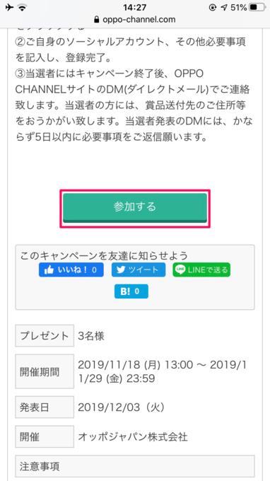 f:id:Azusa_Hirano:20191118143249p:plain