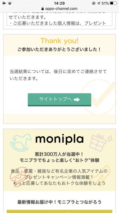 f:id:Azusa_Hirano:20191118143255p:plain