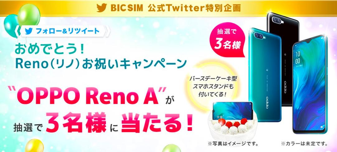 f:id:Azusa_Hirano:20191121124147p:plain