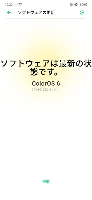 f:id:Azusa_Hirano:20191128103429p:plain