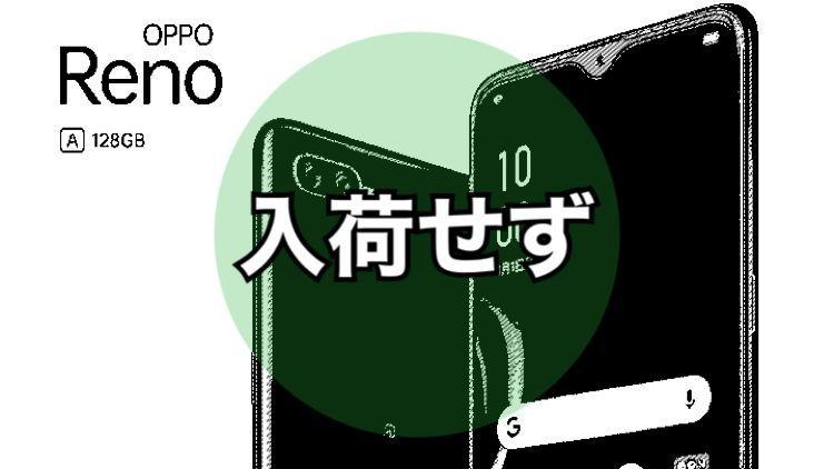 f:id:Azusa_Hirano:20191128143029j:plain