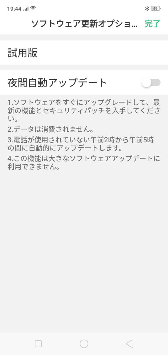 f:id:Azusa_Hirano:20191129002021p:plain