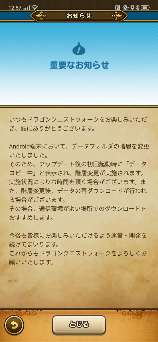f:id:Azusa_Hirano:20191205130056p:plain