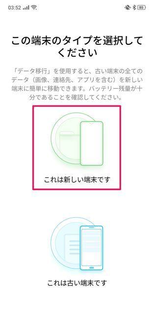f:id:Azusa_Hirano:20191207045439j:plain