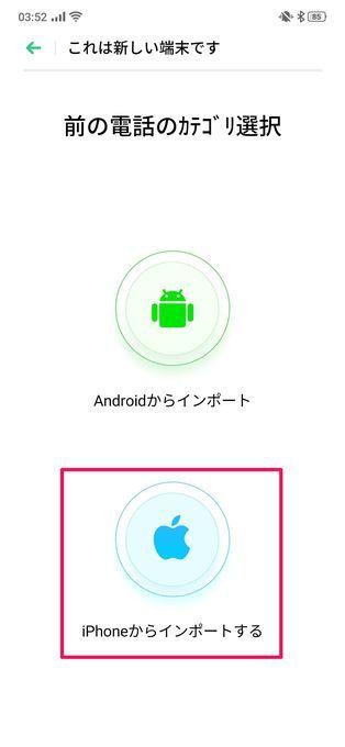 f:id:Azusa_Hirano:20191207045444j:plain