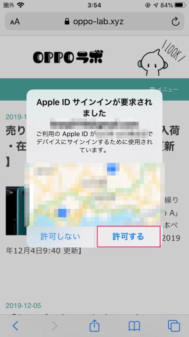 f:id:Azusa_Hirano:20191207045459p:plain