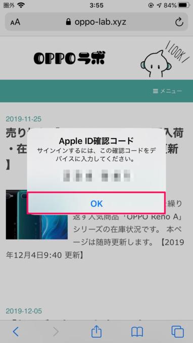 f:id:Azusa_Hirano:20191207045504p:plain