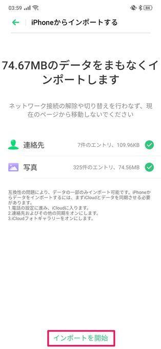 f:id:Azusa_Hirano:20191207045519j:plain