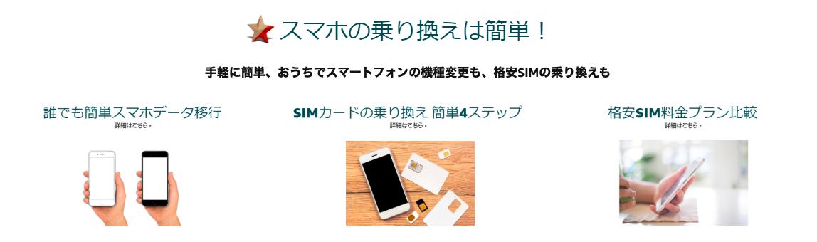 f:id:Azusa_Hirano:20191208210037p:plain