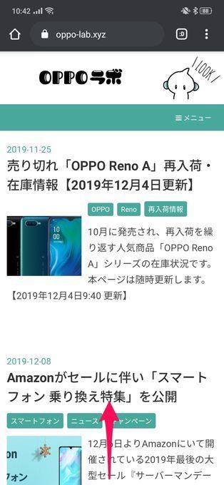f:id:Azusa_Hirano:20191209110040j:plain