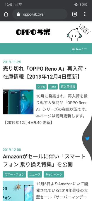 f:id:Azusa_Hirano:20191209110110p:plain
