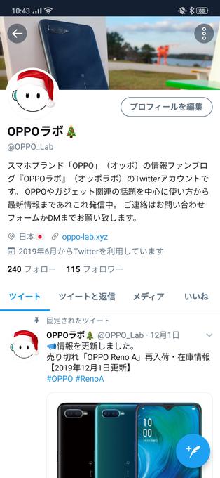 f:id:Azusa_Hirano:20191209110116p:plain