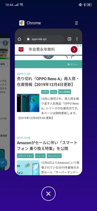 f:id:Azusa_Hirano:20191209110124p:plain