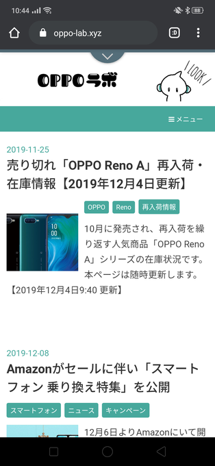 f:id:Azusa_Hirano:20191209110130p:plain