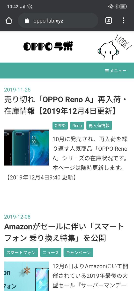 f:id:Azusa_Hirano:20191209111859p:plain