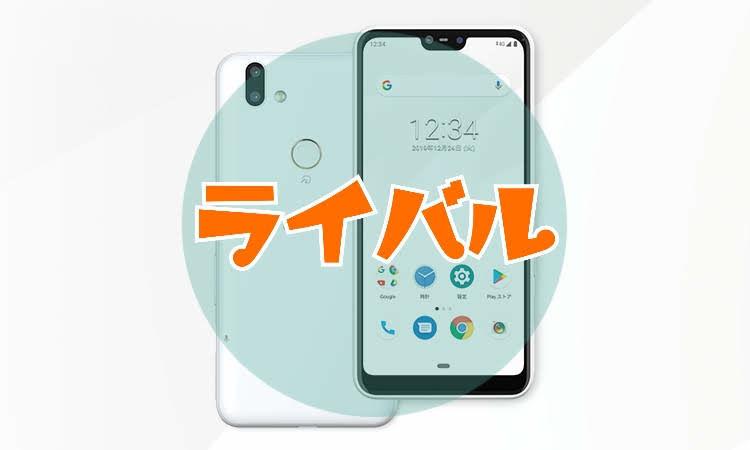 f:id:Azusa_Hirano:20191212163304j:plain
