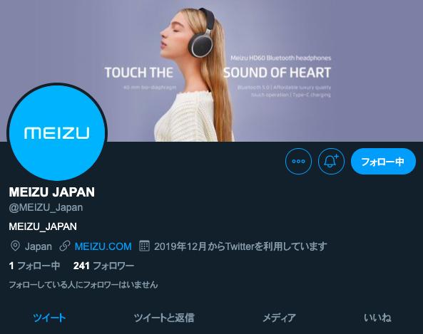 f:id:Azusa_Hirano:20191213155017p:plain