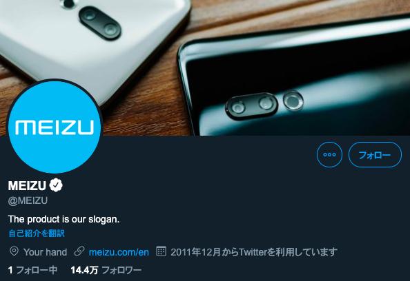f:id:Azusa_Hirano:20191213161122p:plain