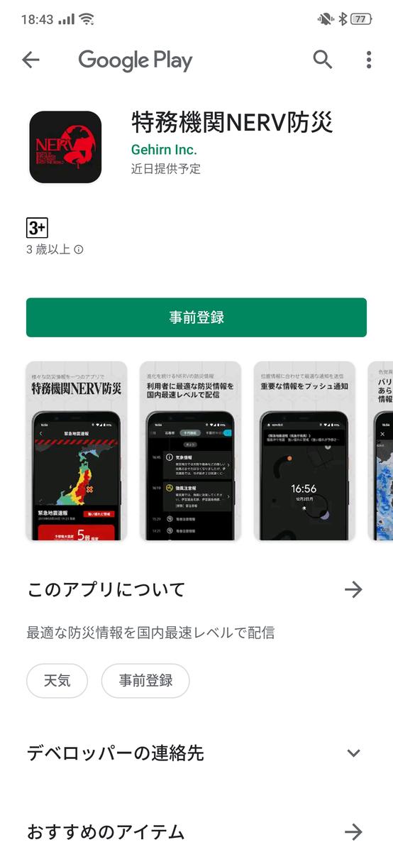 f:id:Azusa_Hirano:20191213184401p:plain