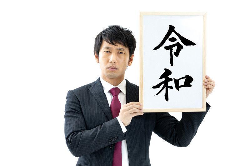 f:id:Azusa_Hirano:20191221052624j:plain