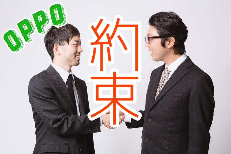 f:id:Azusa_Hirano:20191221054617p:plain
