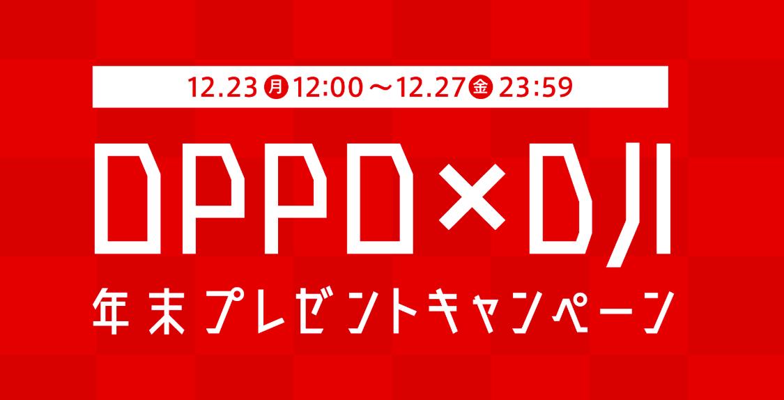 f:id:Azusa_Hirano:20191223124336p:plain