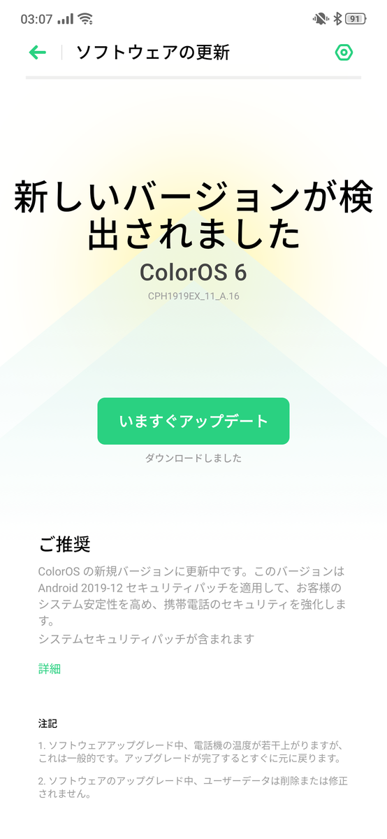 f:id:Azusa_Hirano:20191224031843p:plain