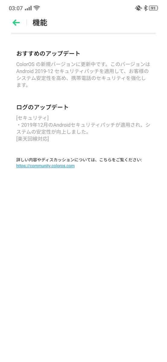 f:id:Azusa_Hirano:20191224031847p:plain