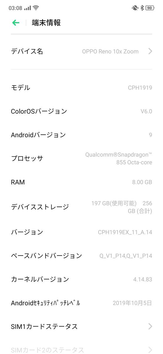 f:id:Azusa_Hirano:20191224032156p:plain
