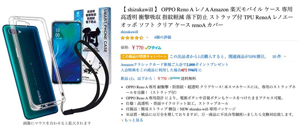 f:id:Azusa_Hirano:20191225022917p:plain