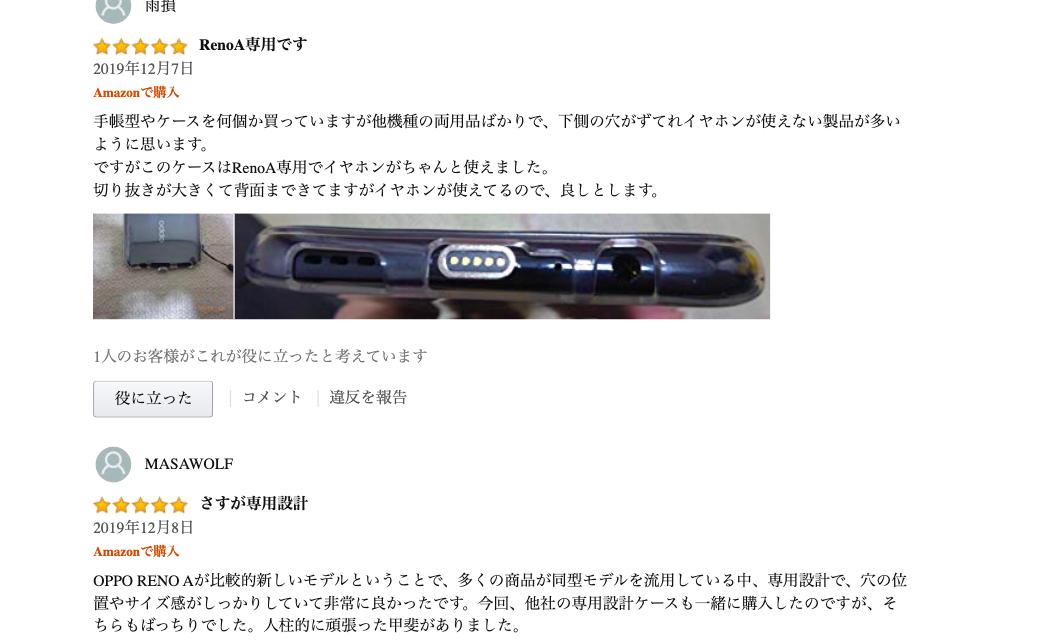 f:id:Azusa_Hirano:20191225023424p:plain