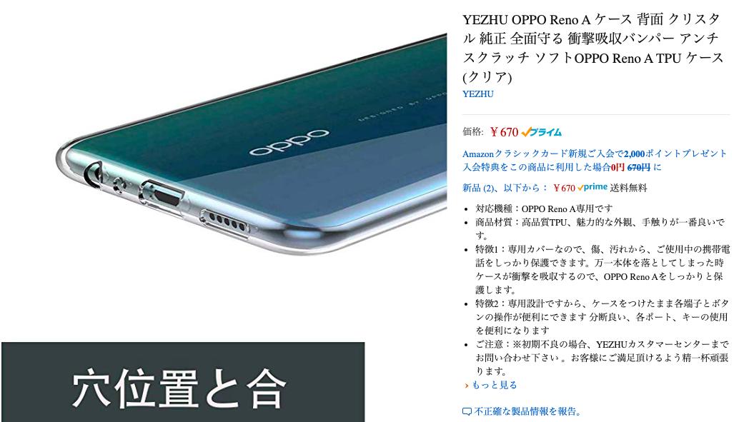 f:id:Azusa_Hirano:20191230010710p:plain