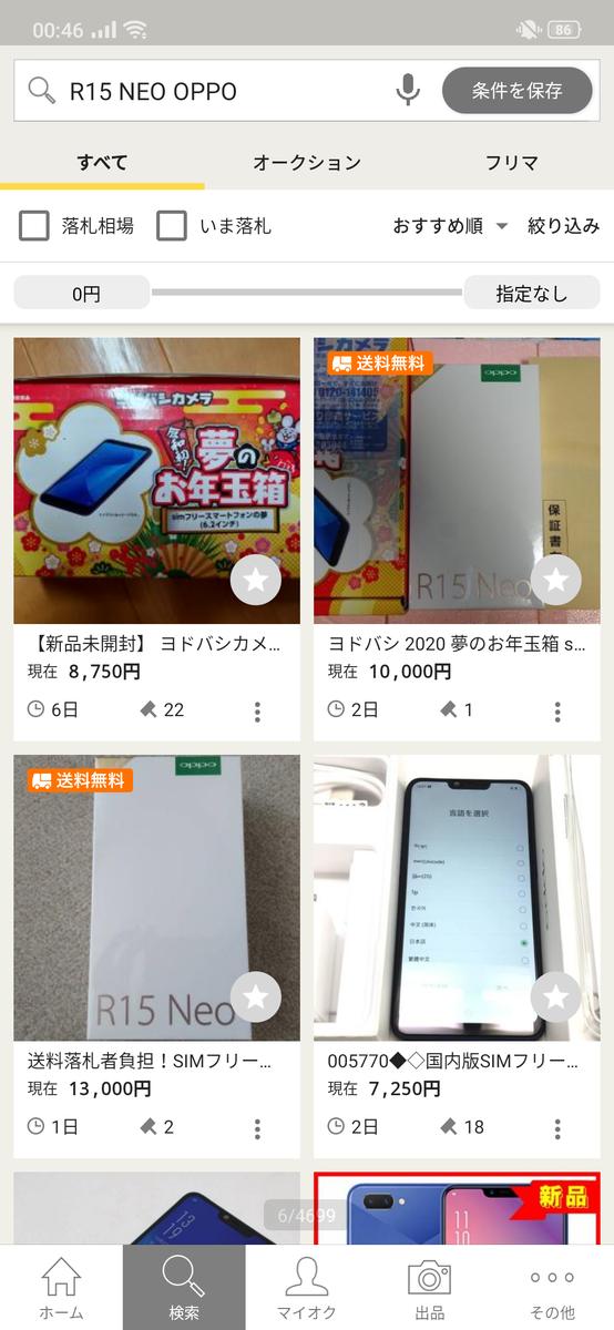 f:id:Azusa_Hirano:20200101005230p:plain