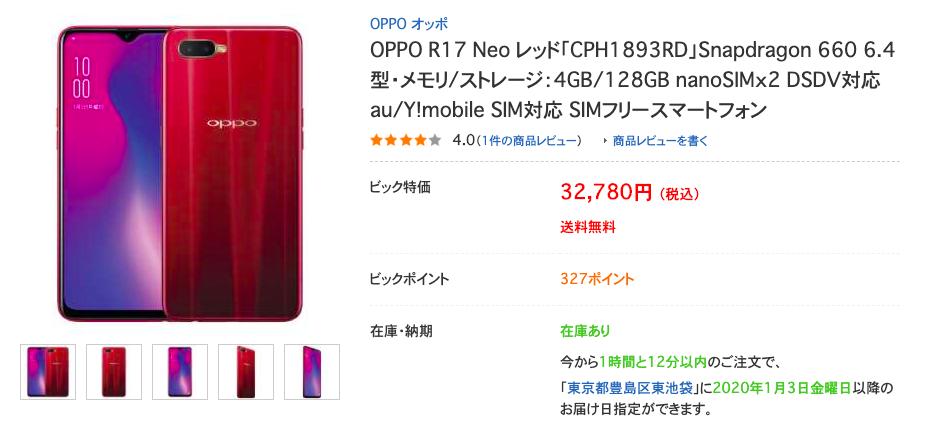 f:id:Azusa_Hirano:20200101224926p:plain