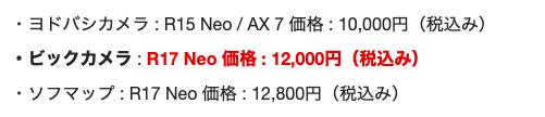 f:id:Azusa_Hirano:20200104012903p:plain