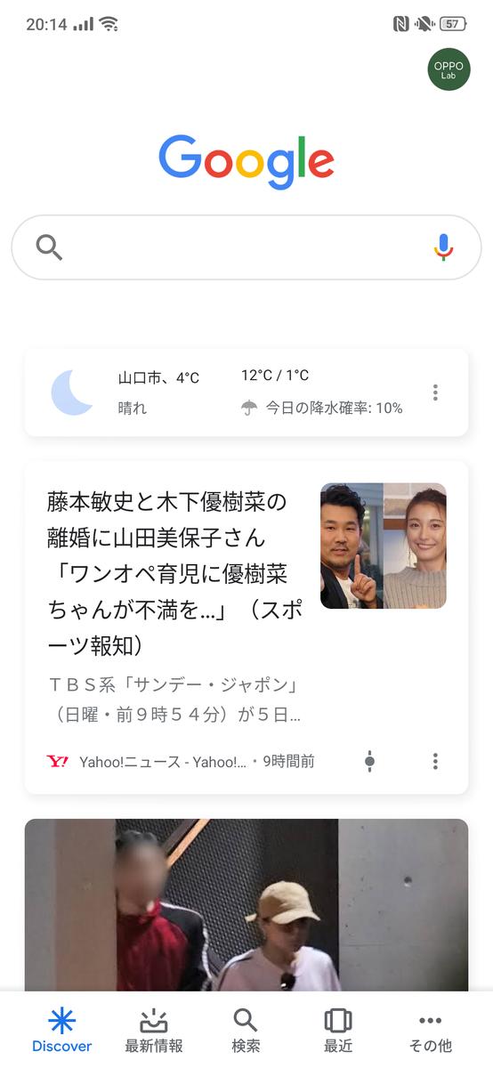 f:id:Azusa_Hirano:20200105201842p:plain