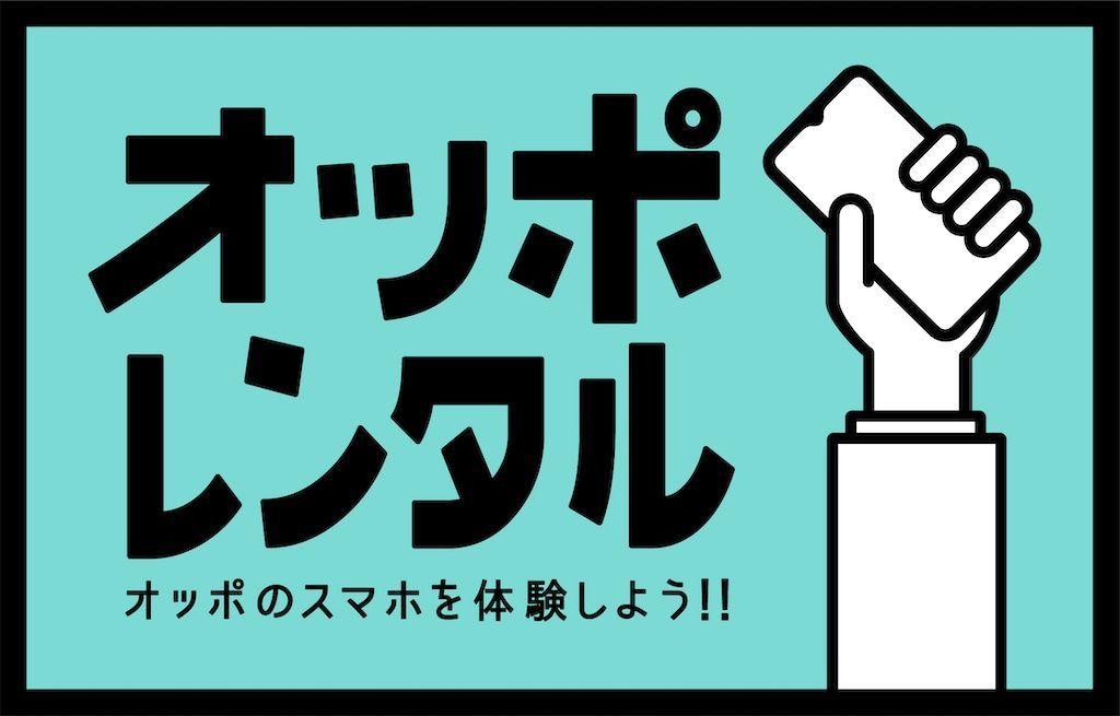f:id:Azusa_Hirano:20200113083905j:plain