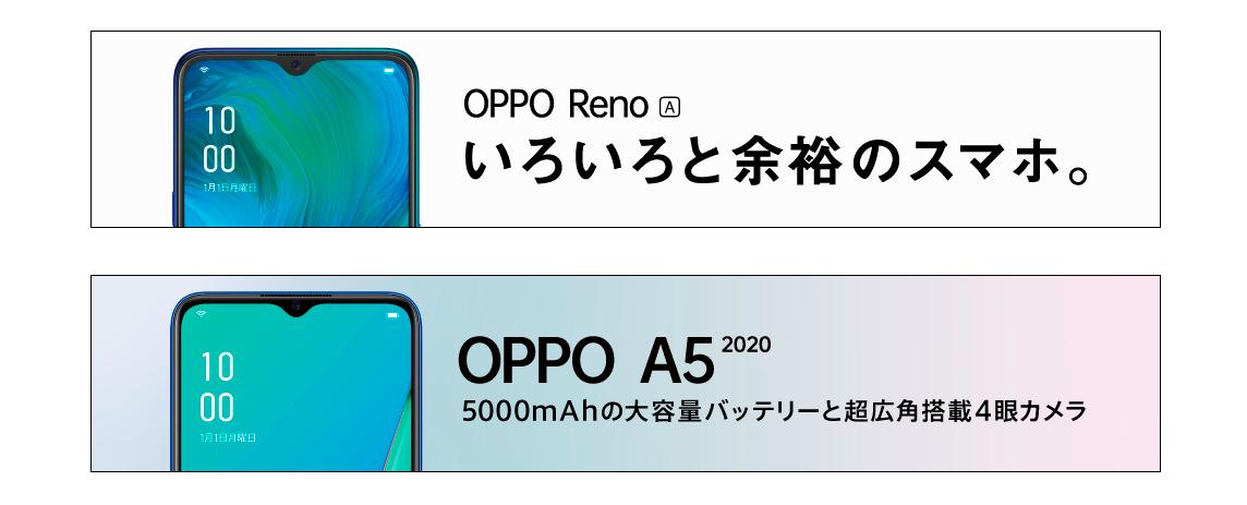 f:id:Azusa_Hirano:20200113084706p:plain