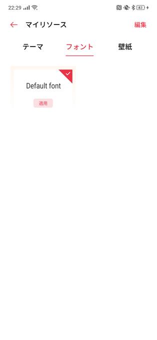 f:id:Azusa_Hirano:20200114085634p:plain