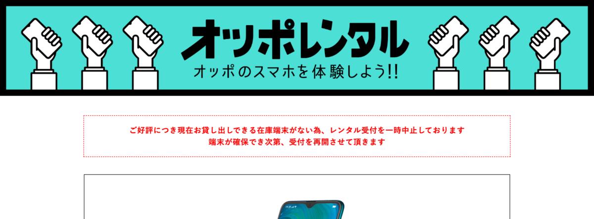 f:id:Azusa_Hirano:20200115105423p:plain