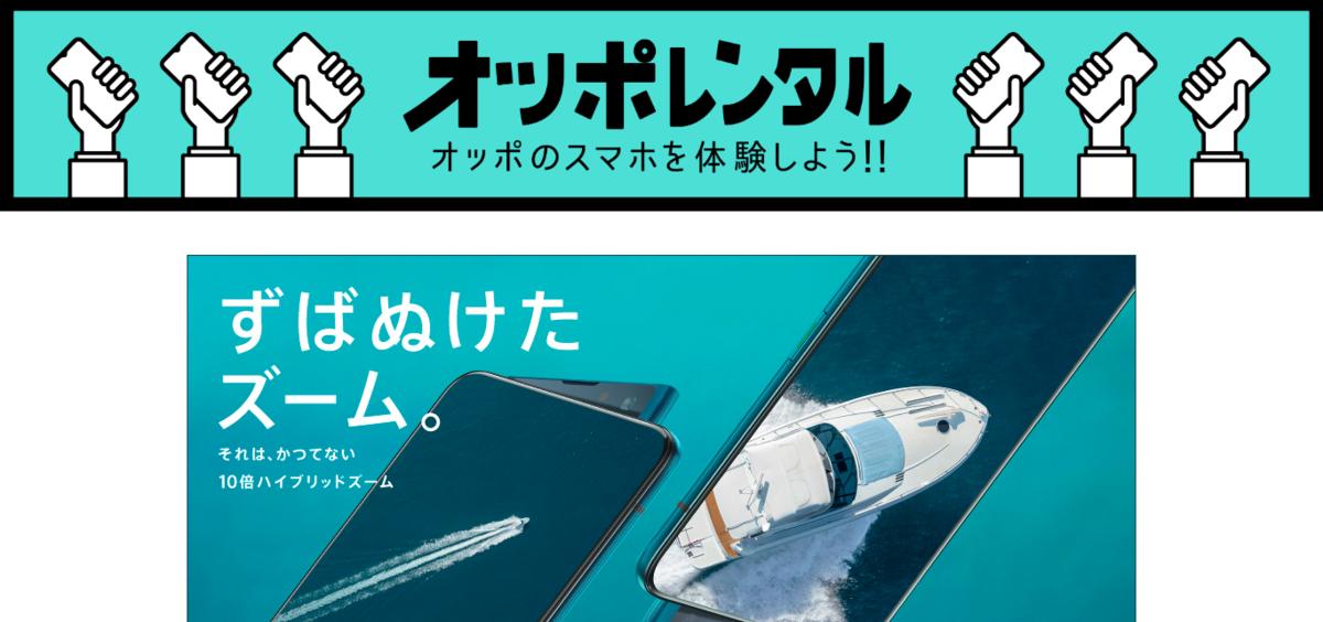 f:id:Azusa_Hirano:20200115105700p:plain