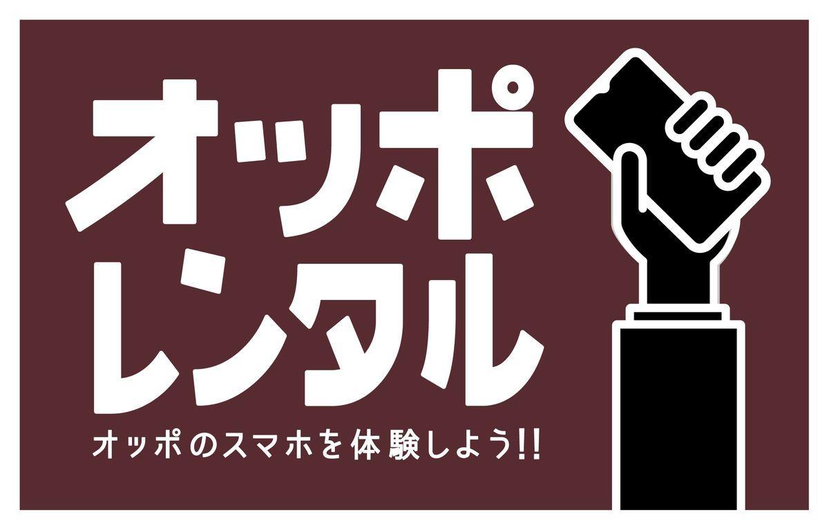 f:id:Azusa_Hirano:20200115110605j:plain