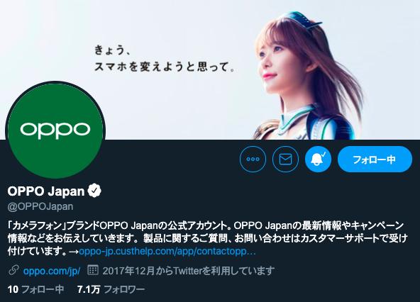 f:id:Azusa_Hirano:20200115114642p:plain