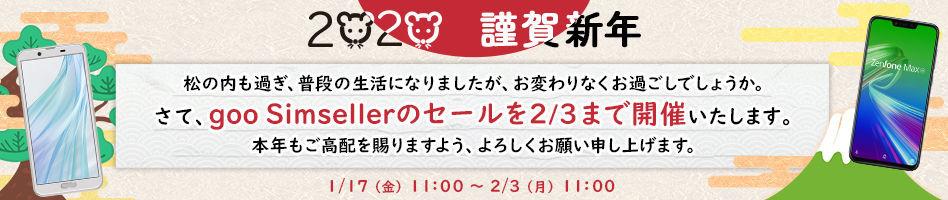 f:id:Azusa_Hirano:20200118155142j:plain