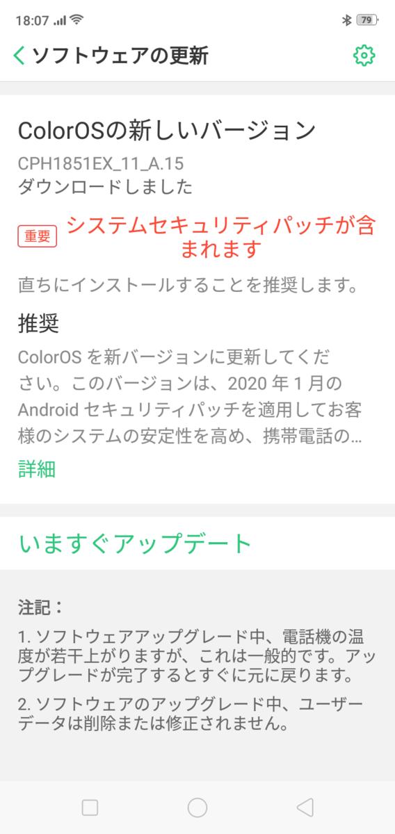 f:id:Azusa_Hirano:20200118205841p:plain