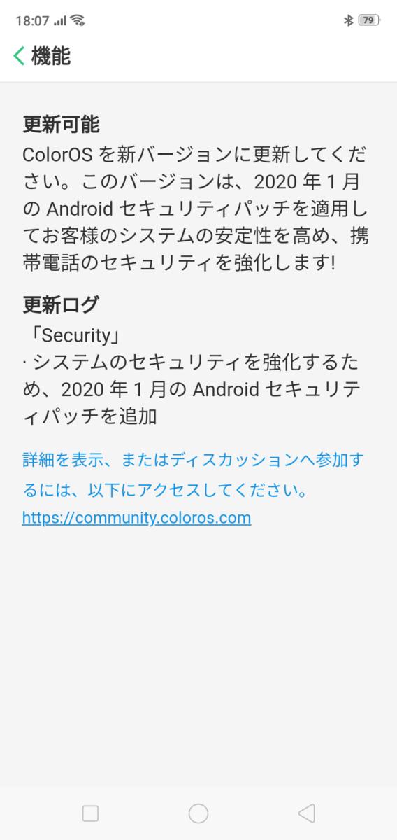 f:id:Azusa_Hirano:20200118205846p:plain