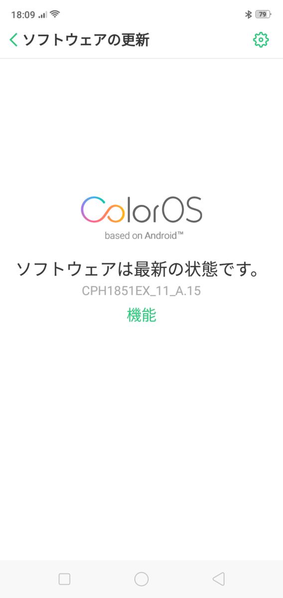 f:id:Azusa_Hirano:20200118210125p:plain