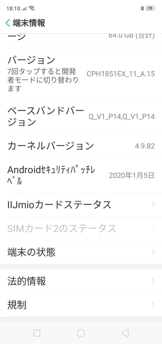 f:id:Azusa_Hirano:20200118210129p:plain
