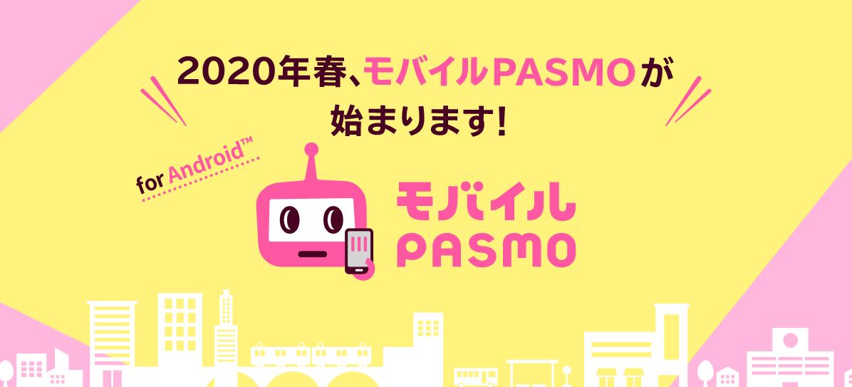 f:id:Azusa_Hirano:20200121145214p:plain